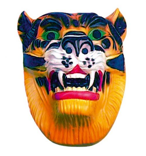 Plastic Tiger Mask (PP00566)