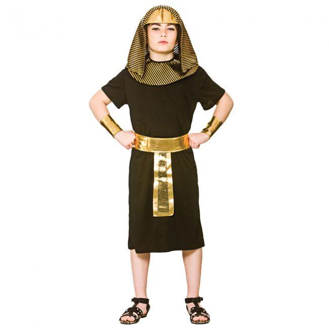 Egyptian King (PP01)