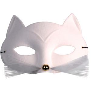 Cat Eye Mask A18