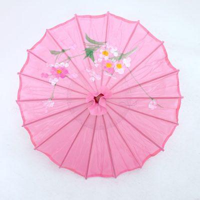 Parasol Oriental (PP05211)