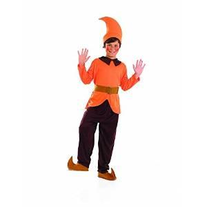 Dwarf Orange (PP05290)
